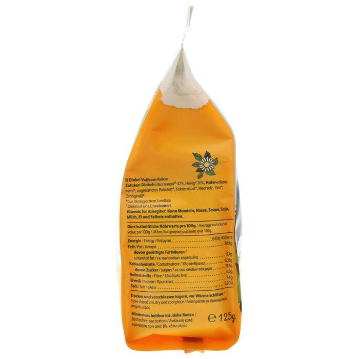 Biscuiti animalute din spelta integrala indulciti cu miere bio, 125g